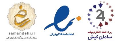 مجوزهای فعالیت ایران فلتسام